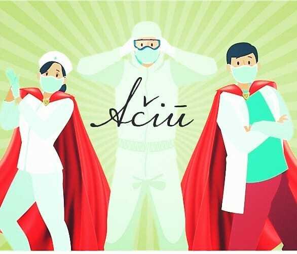 """Atviruke pavaizduoti super herojų mantijas dėvintys sveikatos apsaugos darbuotojai (slaugė, sanitaras ir gydytojas), per vidurį kursyvu užrašyta """"Ačiū""""."""