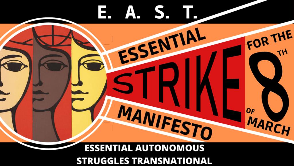 Būtinojo streiko plakatas, kovo 8-osios manifestui, trys moteriški, skirtingų odos spalvos veidai, stilizuotas megafonas, ant kurio tekstas